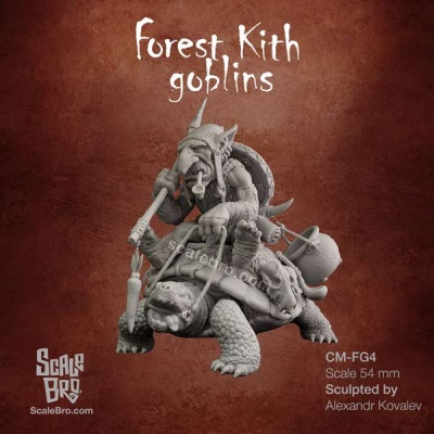 Forest Kith Goblins: Turntle Rider (1)