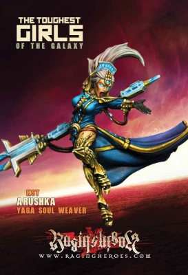 Arushka, Yaga Soul-Weaver (KST)