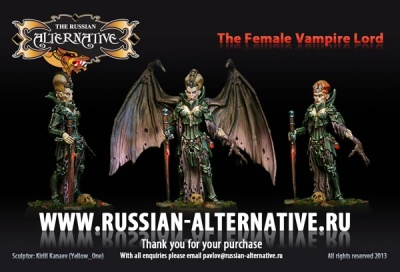 The Female Vampire Lord (1)