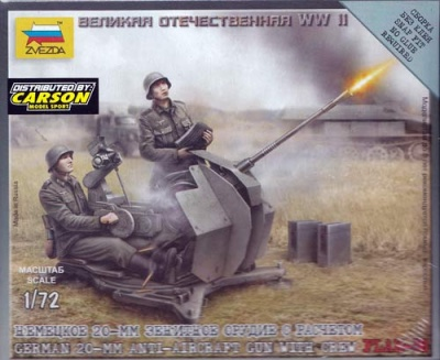 1:72 German 2cm Flak 38
