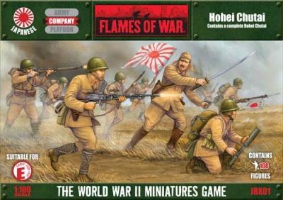 Hohei Chutai (Infantry Company)