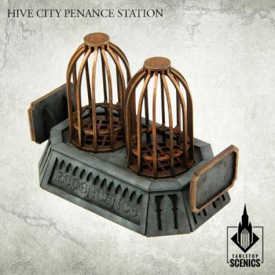 Hive City Penance Station