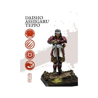 Daisho Samurai Teppo (1)