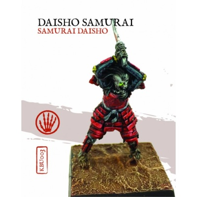 Undead Samurai Daisho (1)