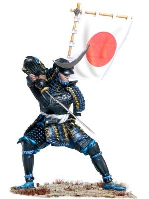 Date Masamune, 1615 (75mm)
