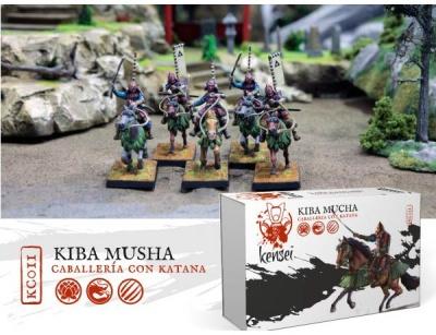 Kiba musha (5)