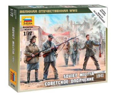 1:72: Soviet Militia 1941