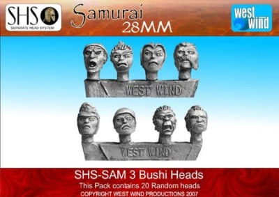 Bushi Heads (20 Heads)