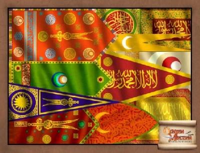 Ottoman Banners