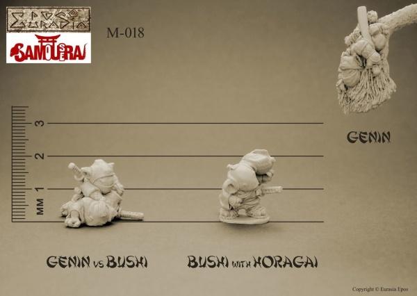 SAMoUseRAI: Genin vs Bushi, Bushi-Horagai (3)