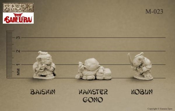 SAMoUseRAI: Baishin, Hamster-Gono, Kobun (3)