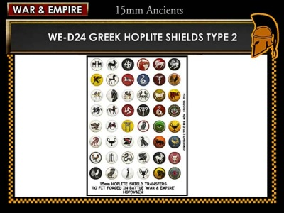 Greek Hoplite shields TYPE 2