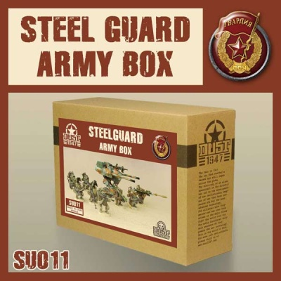 STEEL GUARD ARMY BOX