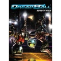 Dreadball Season 5 Rulebook